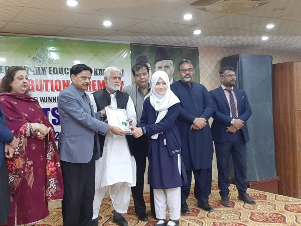 DHACSS Neelum Campus secured 1ST Position in Urdu Speech Competition, organized by BSEK
