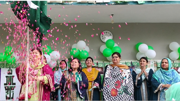 Celebration of 73rd Independence Day