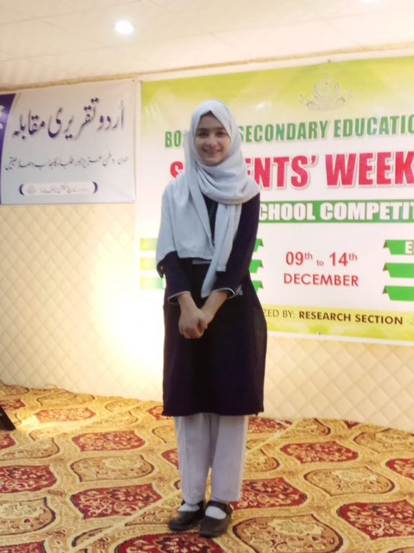 Speech Competition 2019 ( Urdu Category) Board of Secondary Education, Karachi