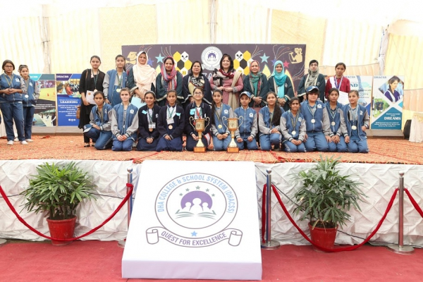 Inter DHACSS Institutions Prize Distribution Ceremony for Academics, Co-Curricular and Extra-Curricular Activities